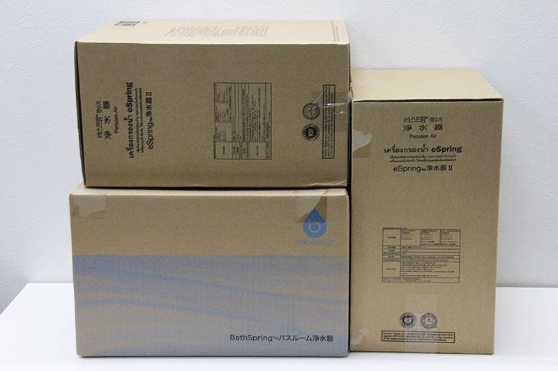 アムウェイ eSpring浄水器Ⅱ等家電製品